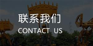 购买竞博JBO请联系我们,恒星设计竞博JBO专业更专心